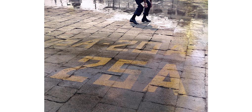 viajes prestados 09 Venecia Berlin pista despegue tempelhof fotomontaje jose camara